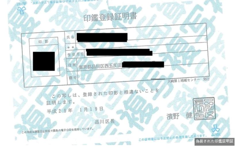 4月25日(木)の事件発生・逮捕情報   広島県警察
