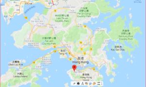 香港への一時出国